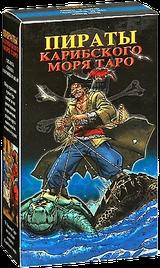 Галерея «Пираты Карибского моря (англ. Tarot of Pirates)»